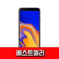 삼성 갤럭시J4+(플러스)